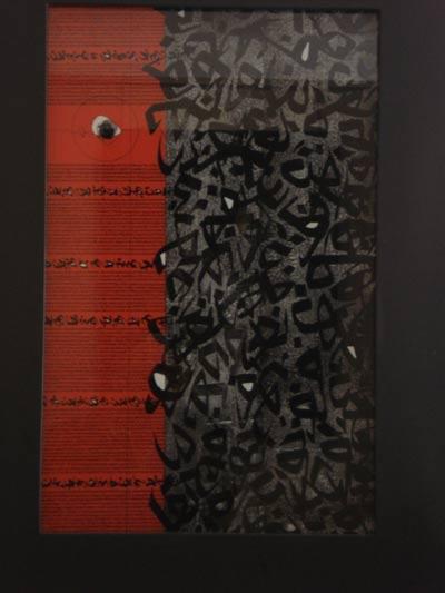 Aprés son exposition à New York, Hamza Bounoua invité à Art Dubaï 2011 et à Doha 130908_112826_CRA