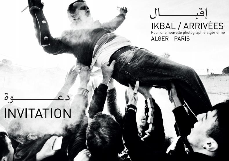 L'exposition de photographies «Ikbal» arrive à Paris