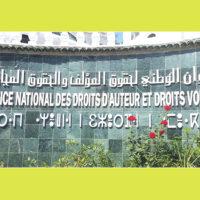 Algérie : les droits d'auteurs, entre redevances et poursuites judiciaires !
