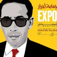 Elmoustach expose à Ezzoua'Art Galerie (Alger) le 5, 6 et 7 juillet 2017