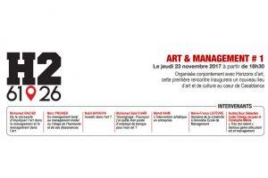"""Rencontre """"ART & MANAGEMENT"""" au H2/61.26, nouveau lieu d'art et de culture au cœur de Casablanca"""