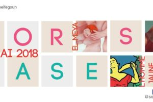 "Group Show ""Hors cases"" : El Meya / Bardi / L'homme jaune à  Seen Art Gallery, Alger"