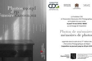 """""""Photos de mémoires, mémoires de photos"""" à l'espace CDG, Rabat (Mar)"""