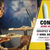 Concours d'art moderne de société générale Algérie (au 31 juillet)