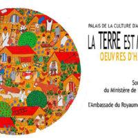 """""""La terre est mon village"""" de Boubeker Hamsi au palais de la culture (Alger)"""