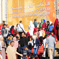 SILA 2018 : «Participation de 47 pays, 970 maisons d'édition, dont 270 algériennes…»