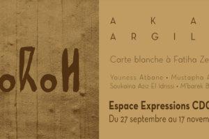 """Akal Argiles"" carte blanche à Fatiha Zemmouri à la Fondation CDG, Rabat"