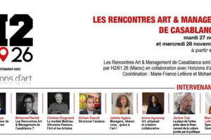 LES RENCONTRES ART & MANAGEMENT DE CASABLANCA #2