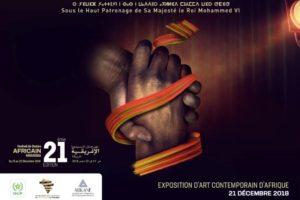Expo d'Art Contemporain d'Afrique à la 21ème Édition du Festival du Cinéma Africain de Khouribga (Mar)