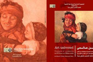 Art Universel au Musée Cirta : Peintures et sculptures du XVII-XXème siècle