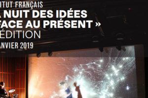 Alger : PROGRAMME de la nuit des idées 2019 le 31 janvier (entrée libre)