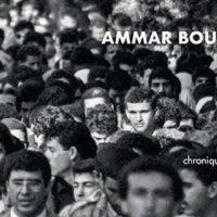 Publication : 1990-1995 Algérie, chronique photographique de Ammar Bouras (Edition Barzakh)