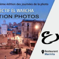 Exposition photographique ﺷﻮﺍﺭﻉ (rues) du collectif Warcha