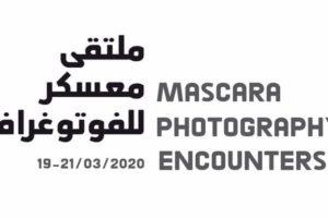 Appel à participation : RENCONTRES PHOTOGRAPHIQUES DE MASCARA