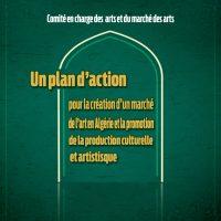 Plan d'action pour la création d'un marché de l'art en Algérie : Ammar Kessab réagit
