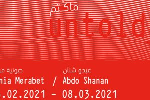 « Untold », exposition de Sonia Merabet et de Abdo Shanan à l'espace Rhizome.