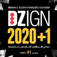 DZign 2020+1 : Une Biennale pour repenser la ville du 27 mai au 27 juin 2021.