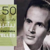 Hommage à BACHIR YELLES du 8 Juin au 12 sep 2021 au Musée Public National des Beaux-Arts, Alger.