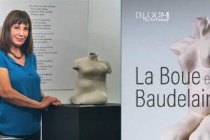 Malika Rahmani expose à la galerie Bloom, Alger