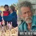 Avant-première du film Until The End Of Time, lundi 19 mars 2018.