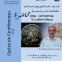 Conférence de Abderrahmane Khelifa au Musée Cirta (Constantine)